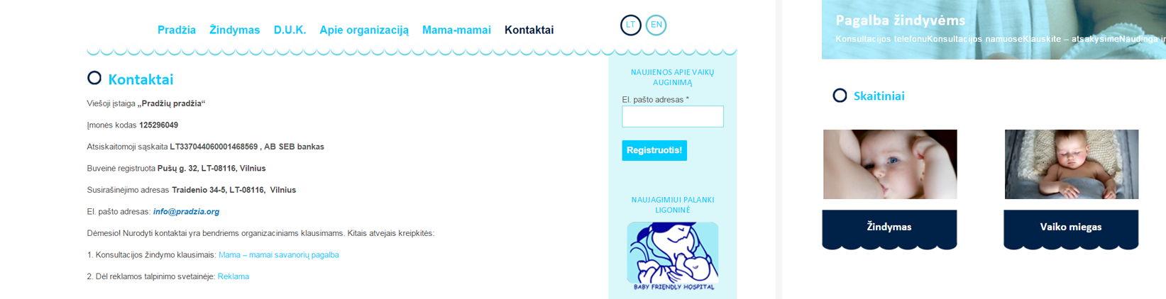 Internetiniu svetainiu kurimas, pradzia.org